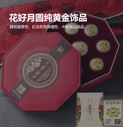 /product-71265.html